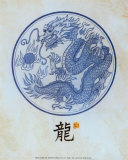 Dragon Motif Art by T. C. Chiu