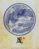 Phoenix Motif Poster von T. C. Chiu