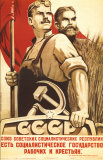 The Republic of Social Soviet, Union for Country and Urban Worker - Art Print