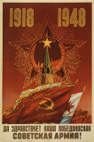 Hail to our Victorious Soviet Army! - Poster