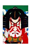 Kabuki Makeup Giclee Print