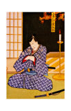 Samurai Contemplation Giclee Print
