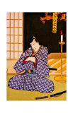 Samurai Contemplation Giclee Print