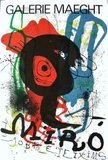 Galerie Maeght Collectable Print by Joan Miró
