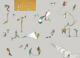 So weit das Auge reicht Limited Edition by Jan Voss