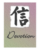 Devotion Calligraphy Photographic Print by Su Omynona