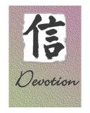 Devotion Calligraphy Photographic Print by Su Omynona