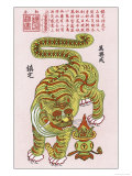 This is the Guardian Tiger Who Protects the Treasures of the Chinese Giclee Print