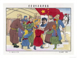 Poster of Mao, The Peasants' Hero Giclee Print