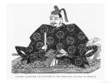 Kokugawa Ieyasu Japanese Shogun Lawgiver and Founder of the Tokugawa Dynasty, Giclee Print