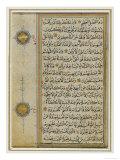 Koran Page 1552 Premium Giclee Print