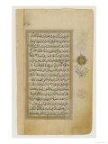 Koran Page 1552 Giclee Print