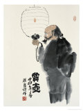 Love for the Lantern Giclee Print by Hong Kuangyu