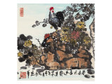 Auspicious Symbols for Olympic Games in China Reproduction procédé giclée par Lv Jiashu