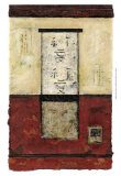 Ancient Chinese Prints by  Mauro
