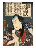 Kabuki Actor Art by Kunisada Utagawa