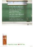 POM Linguistics Print