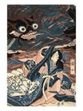 Dragon Menacing Over Woman Prints
