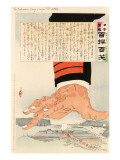 The Ruthless Crusher, July 25, 1904 Affiches par Kiyochika Kobayashi