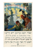 Food Will Win the War (Yiddish), circa 1917 Print by Charles E. Chambers