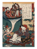 Floating Bridge of Dreams Prints by Tokoyuni Utagawa