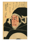 Nakamura, Utaemon, the Actor, in the Role of Kato Kiyomasa Prints by Shunsen Katsukawa