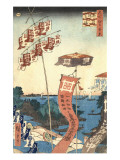 Kanasugi Bridge at Shibaura Prints by Ando Hiroshige