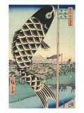 Suido Bridge and Suruga Hill Giclee Print by Ando Hiroshige