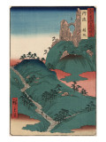 Tsuri-Gane (Hanging Bell), Slope, Tanba Art by Ando Hiroshige