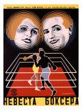 Boxers Bride Vintage Giclee Print by  Stenberg Brothers
