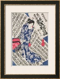 Woman Surrounded by Calligraphy Posters by Utagawa Kunisada