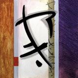Karma Sutra I Art by Alfred Gockel