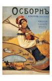 Vintage Russian Farm Tool Advertisement Giclee Print
