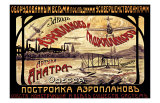 Vintage Russian Airplane Manufacturer Ad Giclee Print