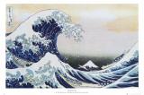 Katsushika Hokusai - Kanagawa'da Büyük Dalga , c.1829 - Reprodüksiyon