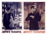 Victor Koretsky - In Capitalist and Socialist Countries Digitálně vytištěná reprodukce