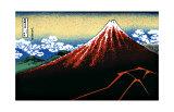 Mount Fuji Giclee Print