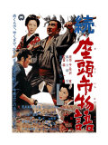 Japanese Movie Poster: Zatoichi Summer Night Giclee Print