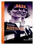 Russiche Ausstellung Giclee Print by El Lissitzky