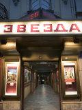 Zvezda Cinema, Belgrade, Union of Serbia and Montenegro (Yugoslavia) Photographic Print by Greg Elms