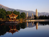 The Three Pagodas of Dali at Foot of the Cangshan Mountains, Dali, Yunnan, China Photographic Print by Diana Mayfield