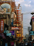 District of Sennichimae, Osaka, Japan Photographic Print by Oliver Strewe