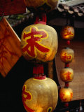 Traditional Lanterns Hanging in Front of Building in Sung Dynasty Village, Kowloon, Hong Kong Photographic Print by Richard I'Anson