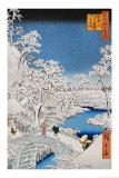 "Drum Bridge at Meguro, from the Series ""100 Views of Edo"" Kunstdrucke von Ando Hiroshige"