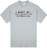 Attitude - I Woke Up T-Shirt