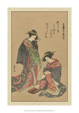 Women of Japan III Giclee Print