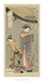 Women of Japan VI Giclee Print
