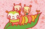 Caterpillar Ride Masterprint by  Minoji