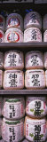 Saki Barrels, Kamakura, Japan Photographic Print by  Panoramic Images