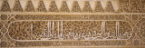Carvings of Arabic Script in a Palace, Court of Lions, Alhambra, Granada, Andalusia, Spain Photographic Print by Panoramic Images